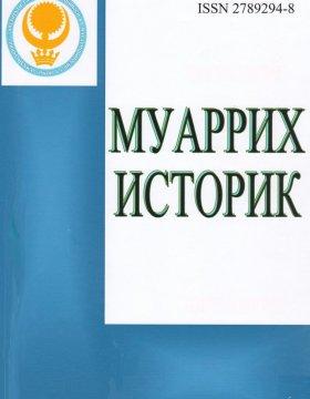 МУАРРИХ (маҷаллаи илмӣ-назариявӣ)